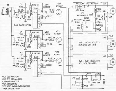 ЦМУ - цветомузыкальные устройства (2 схемы)