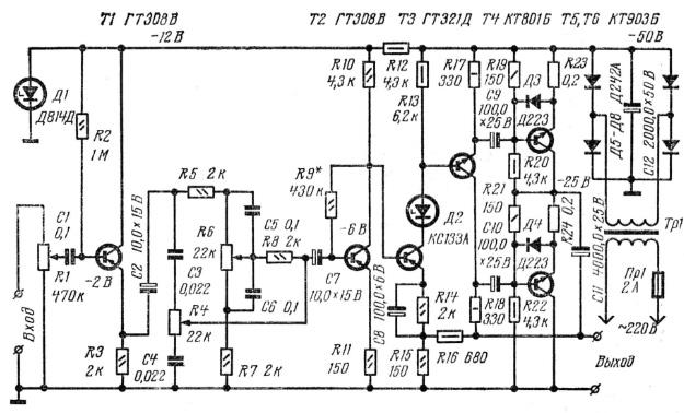 Умзч на транзисторах своими руками