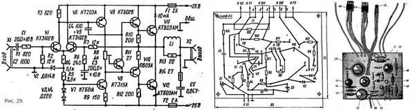схемы на к157уд2 - tergrerehe1989's blog