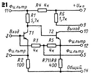 Схема усилителей на телевизорах