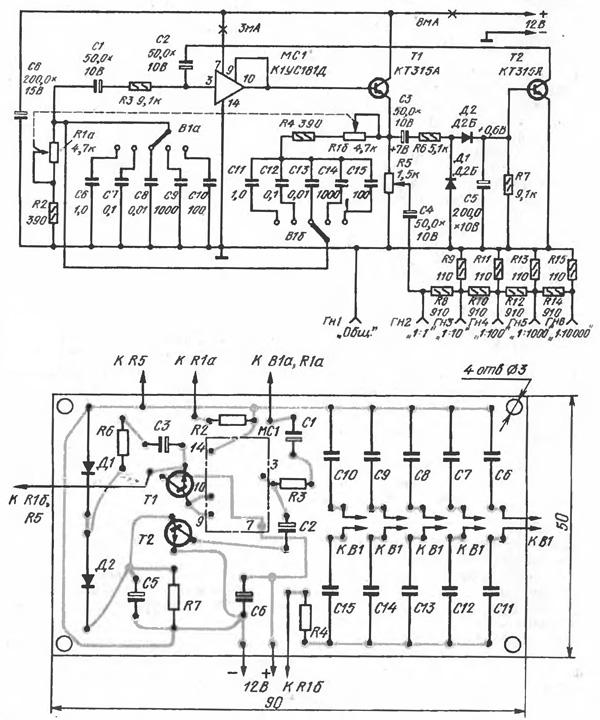 генератор на микросхеме