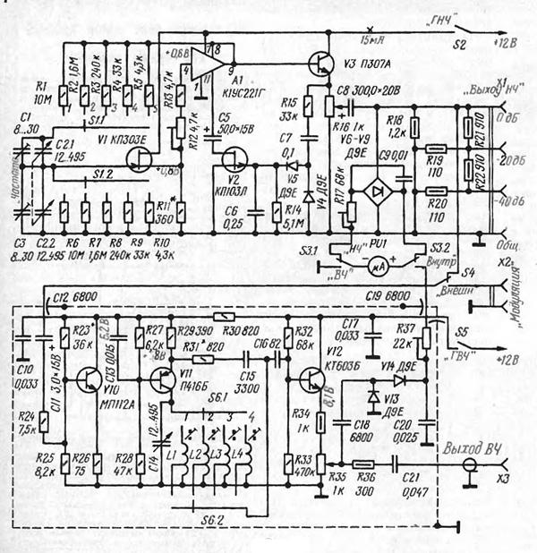 Простой генератор НЧ и ВЧ