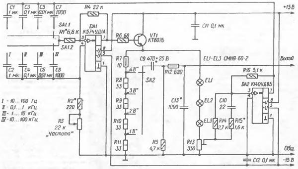 №8, с.76, Стабильный генератор