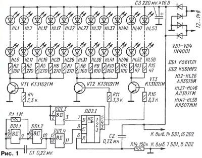 №2, с.44, Автомат световых