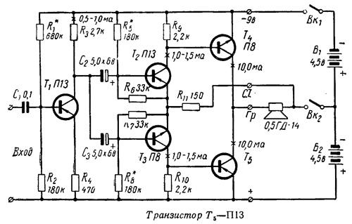 электронные схемы унч с низковольтным питанием
