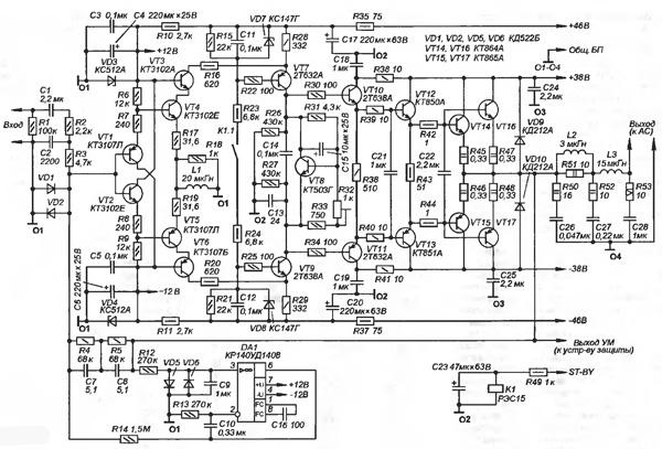 №7, с.20, Транзисторный УМЗЧ с