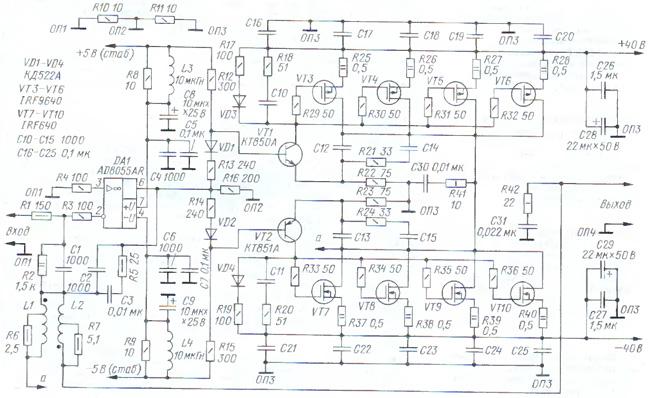 №9, с.19, Транзисторный УМЗЧ с