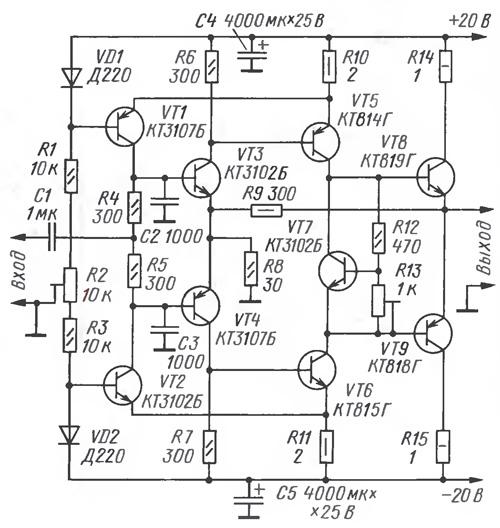 на полевых транзисторах в