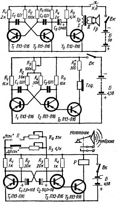 1967, №9, с.47, Мультивибратор
