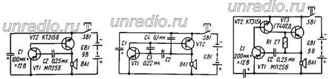 Имитаторы звуков схемы своими руками 52